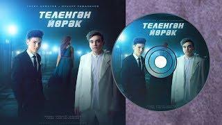 Ильнур Рамазанов и Газиз Ахметов-Теленгән йөрәк/Разрезанное сердце/Cut heart