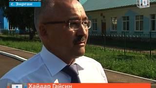 В селе Зирган Мелеузовского района Башкирии постро