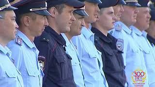 В Уфе прошел чемпионат Республики Башкортостан по полицейскому многоборью