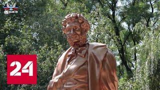 В Донецке появился распечатанный на 3D-принтере Пушкин - Россия 24