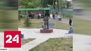 До роддома без остановок: в Красноярске ребенок появился на свет в автобусе - Россия 24