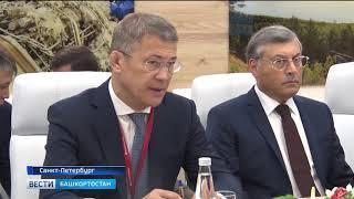 Радий Хабиров возглавил делегацию Башкирии на Петербургском международном экономическом форуме