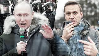 Сценарий Навального и сценарий Кремля и Путина или совместный сценарий непонятных сил где ответ?