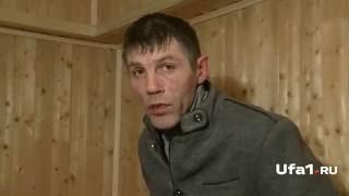 В Башкирии осудили наркодилеров