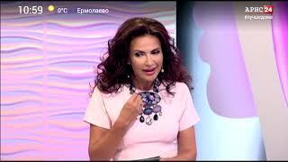 Эфир телеканала Арис24, Кумертау. 30.03.2020