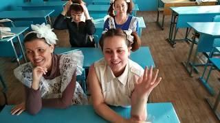 поздравление родителей выпускников  школа №1 город Бирск