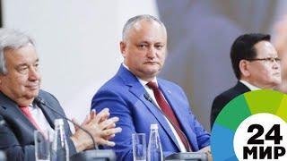 Додон на ПМЭФ пригласил бизнесменов на молдавско-российский экономический форум - МИР 24