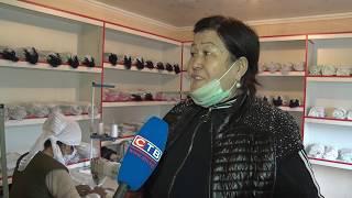 Новости Москва району
