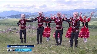 В Уфу на конкурс лучшего населенного пункта приехали жители деревни Батталово