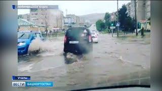 На юго-восток Башкирии обрушился мощный ливень