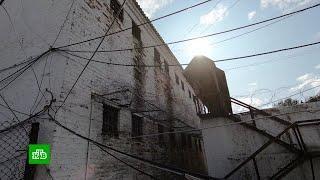 Конец «Черного беркута»: что станет со страшной тюрьмой, где сходили с ума