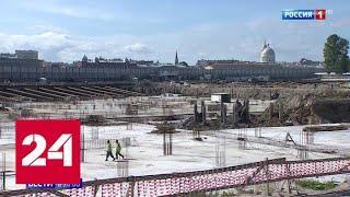 Петербуржцы победили в борьбе за парк - Россия 24