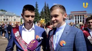 """Новости UTV. """"Весенний бал-2019"""" в Салавате"""