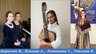 Детская музыкальная школа г. Кумертау РБ