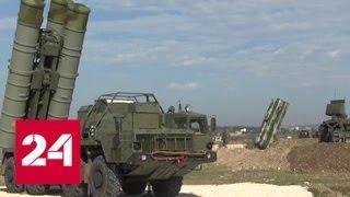 С-400 для Турции: сделка с Россией рассорила союзников по НАТО - Россия 24