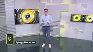 """Мобильный репортер"" 03.07.2020"