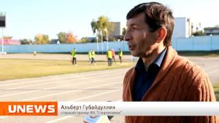 """U News Футбольный клуб """"Стерлитамак"""" выиграл кубок РБ"""