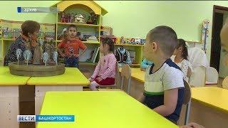 В Белебее достраивают новый детский сад на 150 мест