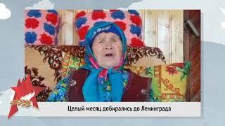 Валиева Фания Шакировна. Республика Башкортостан, Миякинский р - н,  д. Уршак