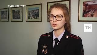 Полицейские задержали группу закладчиков «синтетики» из Башкирии и их лидера из Альметьевска