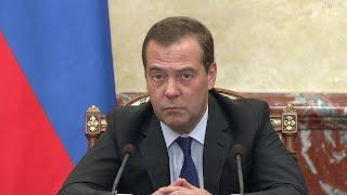 Дмитрий Медведев прокомментировал инцидент в Благовещенске.