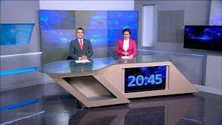 Вести-Башкортостан - 08.11.18