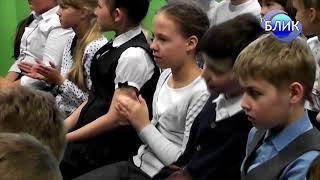 Всероссийская культурная акции Библионочь 2018, в г. Благовещенск
