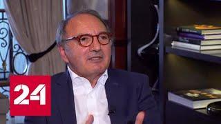 Альдо Каркачи: в Бельгии много инвесторов, которых привлекает Россия - Россия 24