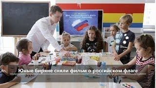 UTV. Новости севера Башкирии за 22 августа (Бирск, Бураево, Калтасы, Караидель)