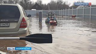 Все под водой: в Башкирии затопило коттеджный поселок