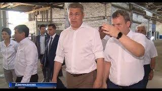 Давлеканово посетил Радий Хабиров.