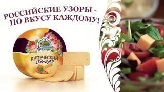 """Промо """"Белебеевский молочный комбинат"""" часть 1"""