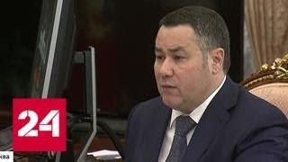 Игорь Руденя отчитался президенту о выплате долгов по зарплате сотрудникам вагоностроительного зав…