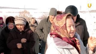 Мой город - Салават (Выпуск 37) Святая Блаженная Варвара Скворчихинская