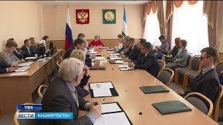 ЦИК Башкирии подвёл окончательные итоги выборов