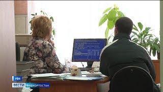 Россиянам разъяснили условия нерабочей недели