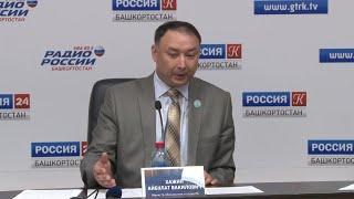 Брифинг министра образования и науки РБ Айбулата Хажина смотрите 26 июля на «Башкортостан 24»