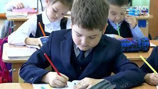 Новости Белорецка на башкирском языке от 07 октября 2021 года. Полный выпуск