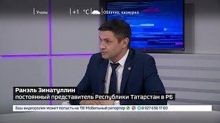 В праздновании Дней Татарстана в Башкортостане примут участие Рустам Минниханов и Радий Хабиров