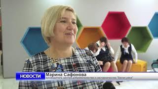 Арис Новости 27 02 2019