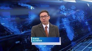 Радий Хабиров с рабочей поездкой отправился в Куюргазинский район и Кумертау