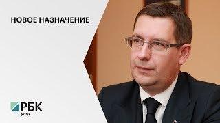 Р. Мирсаяпов назначен торговым представителем России в Азербайджане