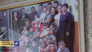 16 детей - это нормально! Семья из Башкирии спасает демографию страны