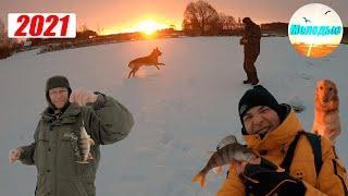 Первая рыбалка в 2021!!!/ Зимняя рыбалка!/ Ловля крупного окуня!!