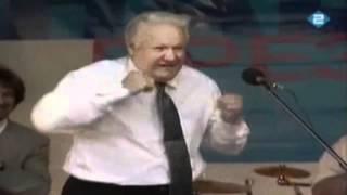 Пьяный Ельцин танцует и поет