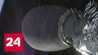 """Ракета-носитель """"Фалькон 9"""" вывела на орбиту Земли грузовой космический корабль США - Россия 24"""