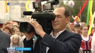 Ушёл из жизни оператор башкирского телевидения Расуль Шагимарданов