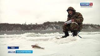МЧС Уфы предупредило жителей города об опасности зимней рыбалки