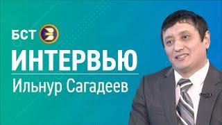 Мәрхәмәтле донор - Добрый донор. Ильнур Сагадеев. Интервью.