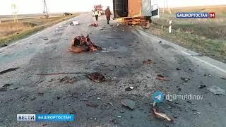 Жуткая авария на трассе в Башкирии унесла жизнь молодого парня (ВИДЕО)